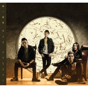 Mad August - First Instinct (CD only)